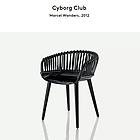 MAGIS Cyborg SD1710 glossy black 1763C - black