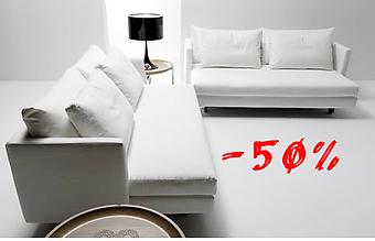 SABA Art.7050 Scoop Quadro 2 divano/sofa/ L. 183x106  Tesutto