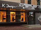 M.I.K. Design - Artem str.